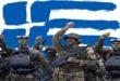 Αποστρατιωτικοποίηση – Ένοπλες Δυνάμεις: Ψέματα και Aηδίες
