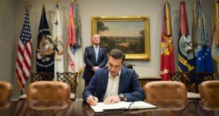 Γιατί η επίσκεψη Τσίπρα στις ΗΠΑ ήταν μια παταγώδης αποτυχία