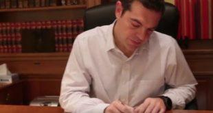 Απίστευτο: Γύρισαν βίντεο με τον Τσίπρα να μοιράζει τον μποναμά