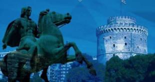 Συλλαλητήριο για το «Μακεδονικό»: Αφετηρία κοινωνικών και πολιτικών κραδασμών…