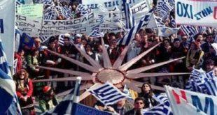 Ο Στρατηγός Αϋφαντής καλεί σε πανστρατιά για την Μακεδονία